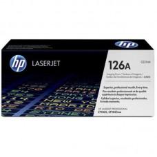 Драм-картридж HP 126A CE314A цветной оригинальный (фотобарабан)