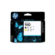 Головка печатающая HP 940 C4900A черная и желтая оригинальная