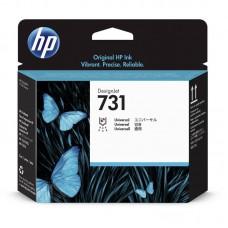 Головка печатающая HP 731 P2V27A оригинальная