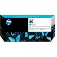 Головка печатающая HP 80 C4821A голубая оригинальная
