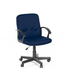 Кресло для руководителя Чип 365 синее (искусственная кожа/пластик)