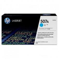 Картридж лазерный HP 507A CE401A голубой оригинальный