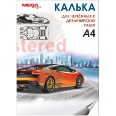 Калька глянцевая MEGA Engineer (А4, 40 г/кв.м, 40 листов)
