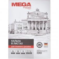 Калька матовая Promega engineer (А4, 110 г/кв.м, 100 листов)