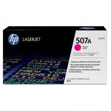 Картридж лазерный HP 507A CE403A пурпурный оригинальный