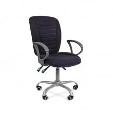 Кресло офисное Chairman 9801 Эрго синее/серое (ткань/пластик/металл)