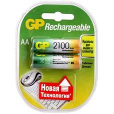 Аккумуляторы GP 210AAHC-2CR2 2100mAh AA 2шт