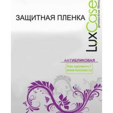 Защитная плёнка для HTC Desire 728G Антибликовая LuxCase