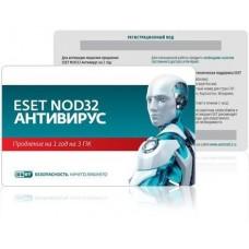 Eset NOD32 Rus