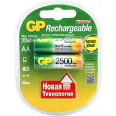 Аккумуляторы GP 250AAHC-2CR2 2500mAh AA 2шт
