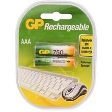 Аккумуляторы GP 75AAAHC-2DECRC2 750mAh AAA 2шт